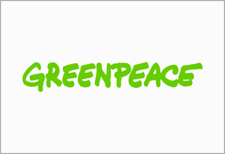 Greenpeace edu game